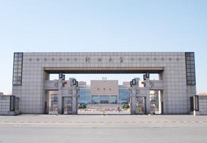 河南省体育学院课桌椅项目