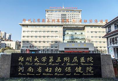 河南省妇幼保健院文件柜项目