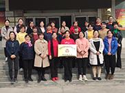 <strong>热烈祝贺河南华都集团妇女联合会正式成立</strong>