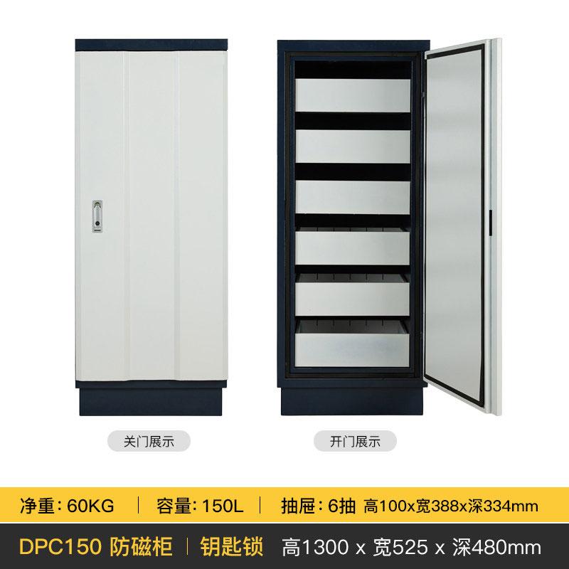 HDFC-06