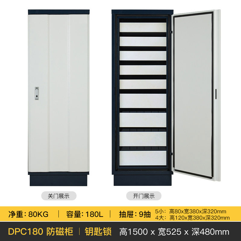 HDFC-09