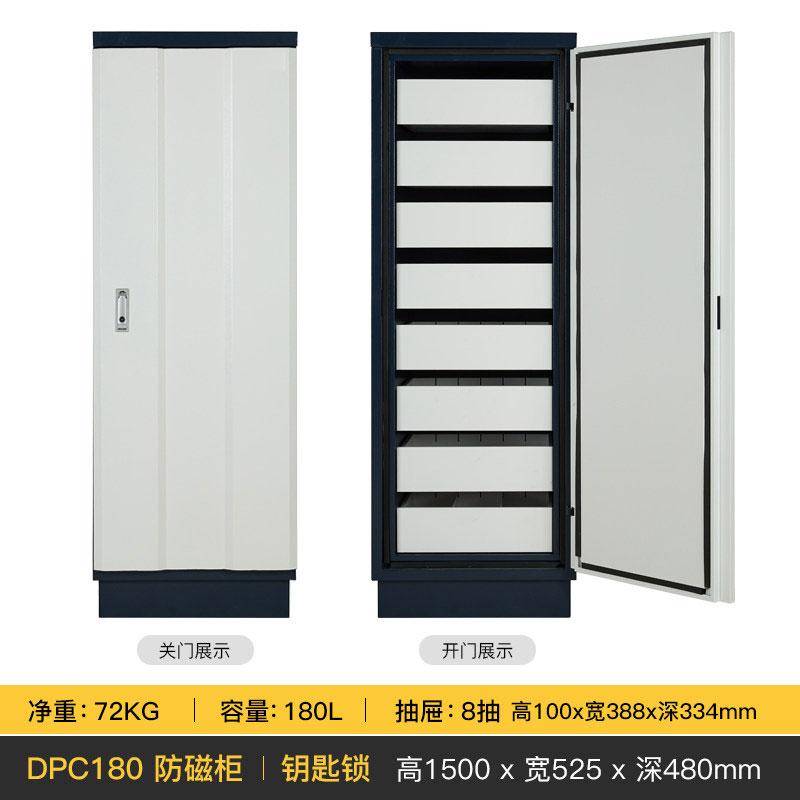 HDFC-08