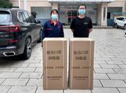 河南华都集团党支部向马寨管委会捐赠废弃口罩回收箱