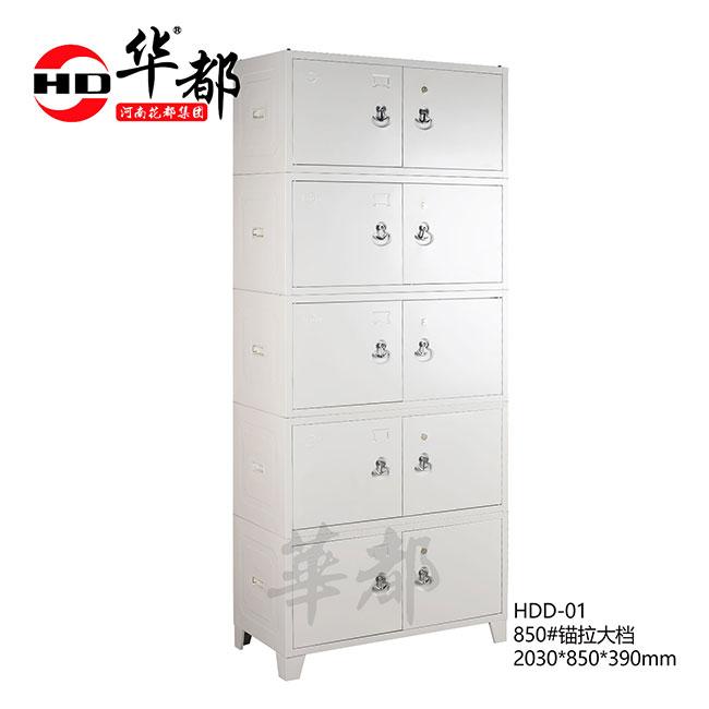 HDD-01