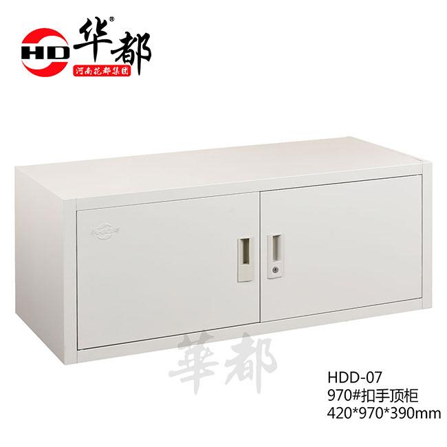 HDD-07