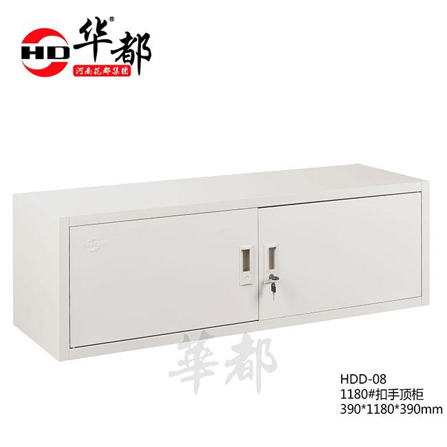 HDD-08