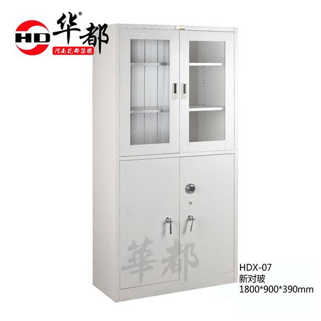 HDX-07