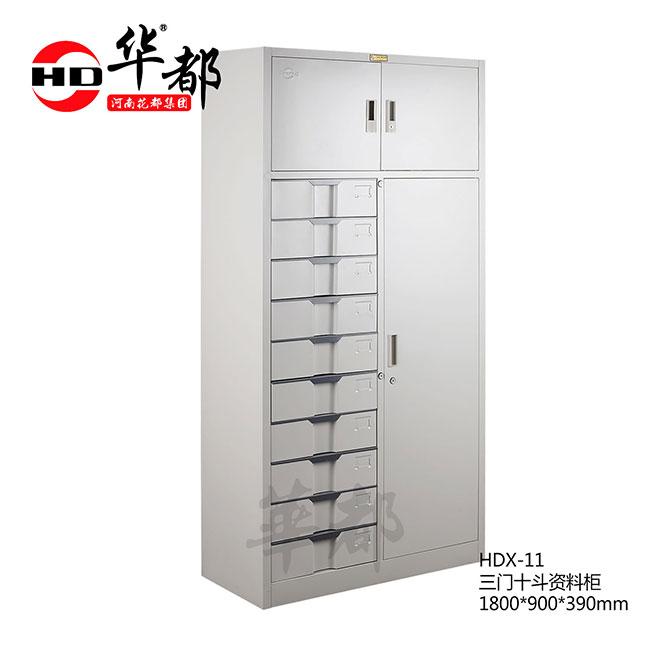 HDX-11