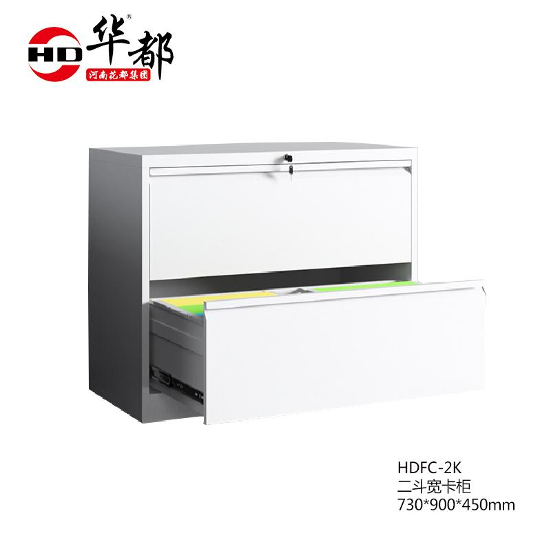 HDFC-2K