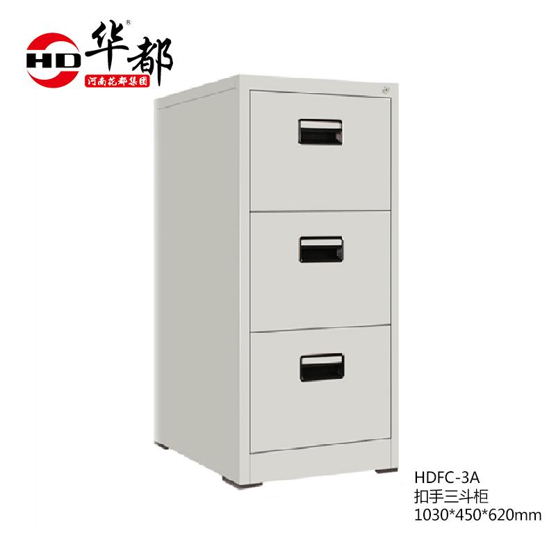 HDFC-3A