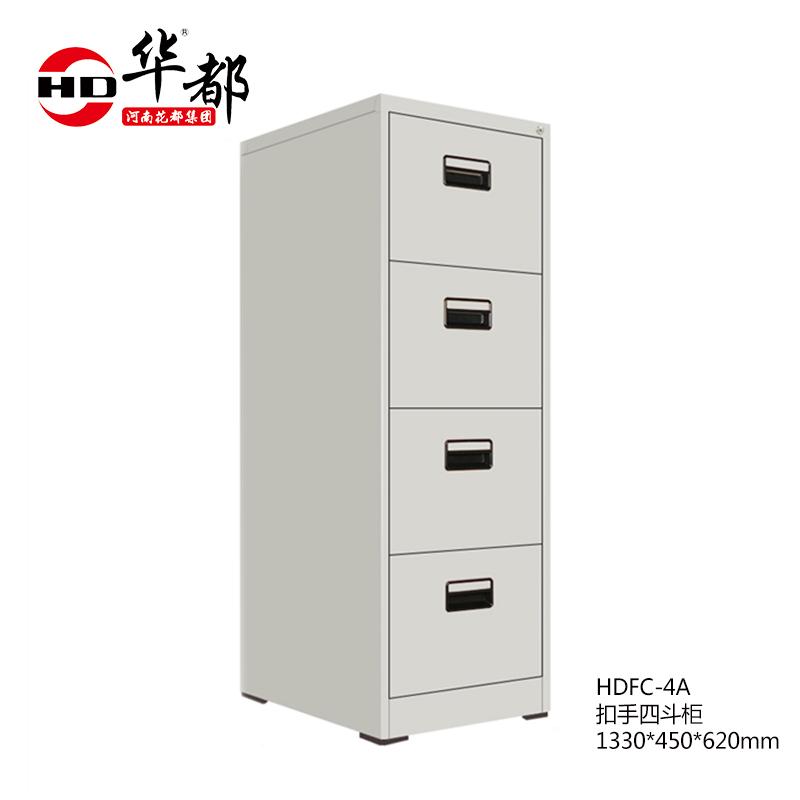 HDFC-4A