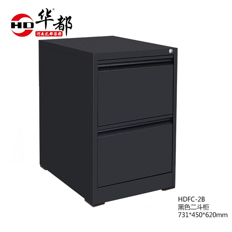 HDFC-2B