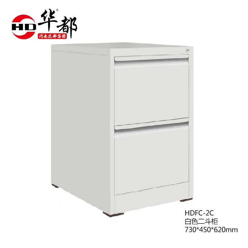 HDFC-2C