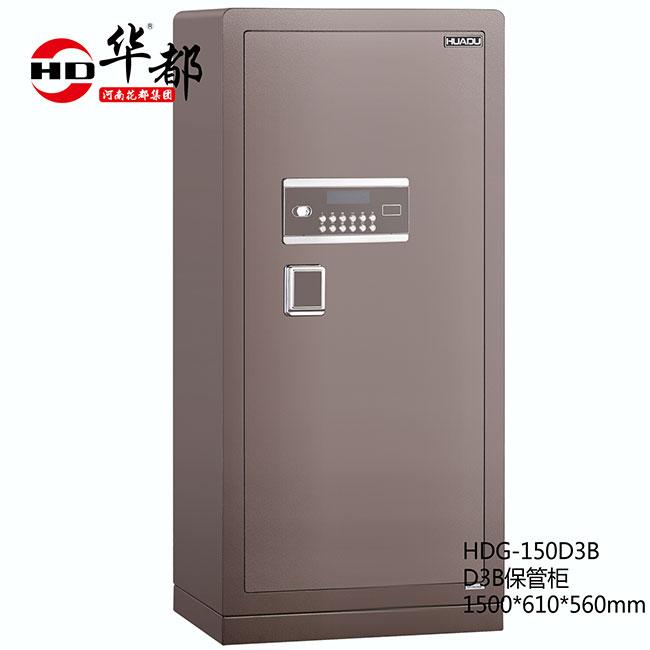 HDG-150D3B
