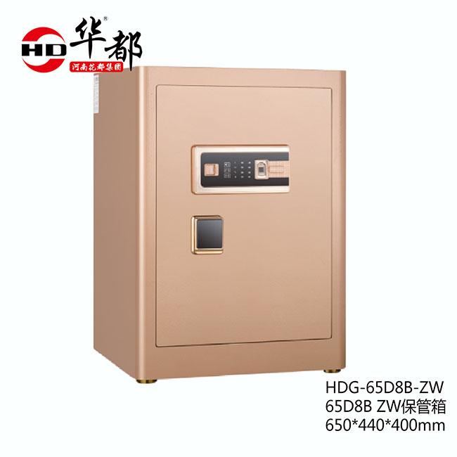 HDG-65D8B-ZW
