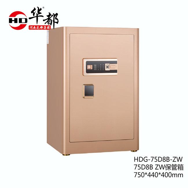 HDG-75D8B-ZW