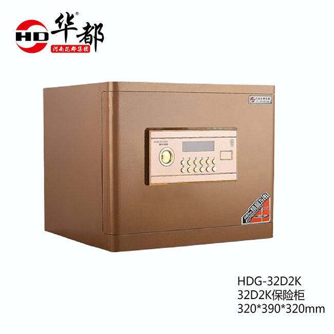 HDG-32D2K