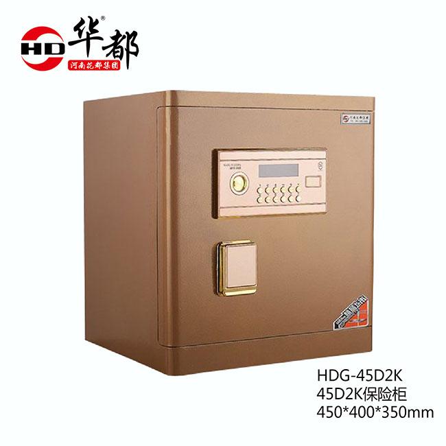HDG-45D2K