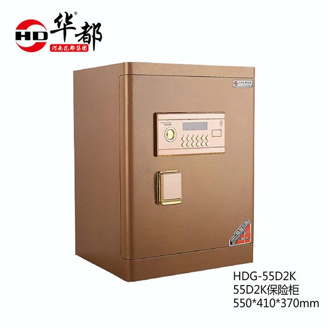 HDG-55D2K