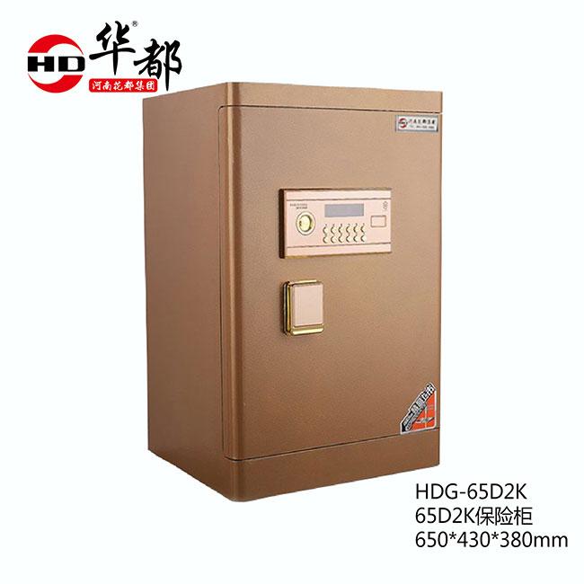 HDG-65D2K