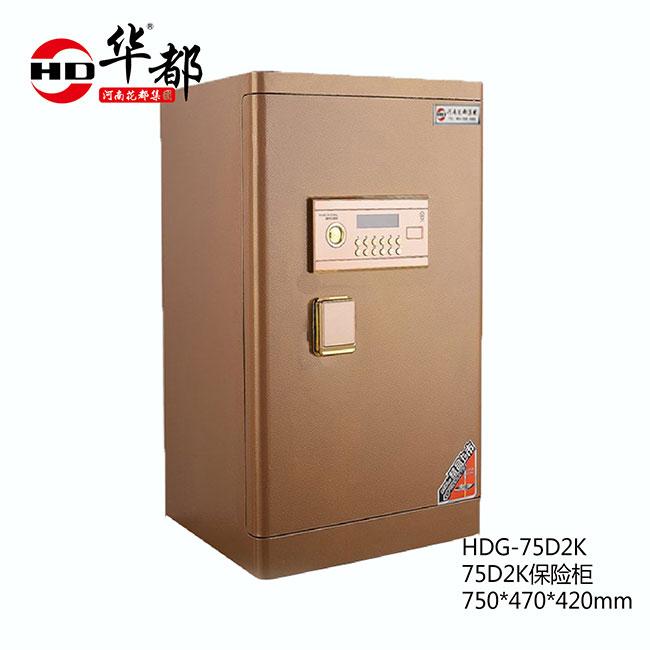 HDG-75D2K