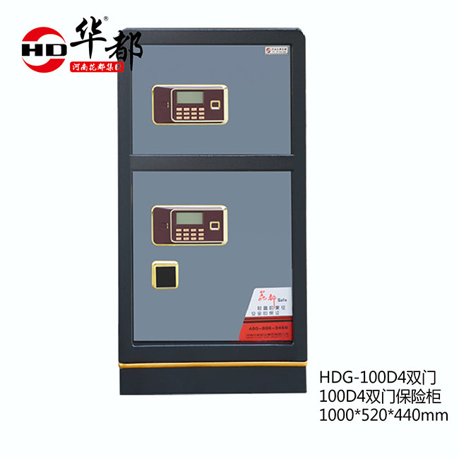 HDG-100D4