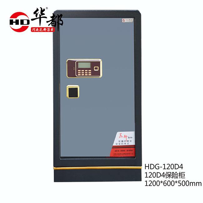 HDG-120D4