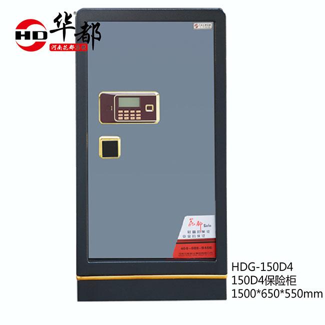 HDG-150D4