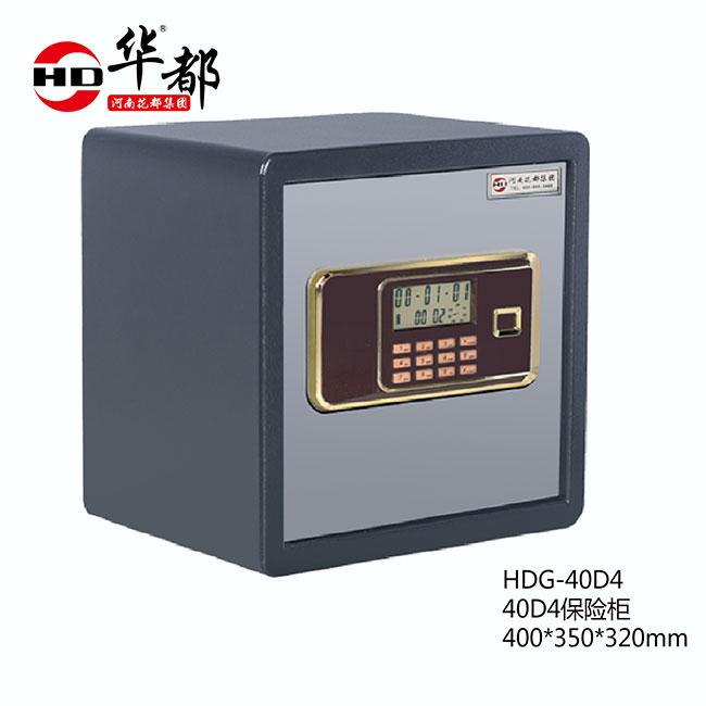 HDG-40D4