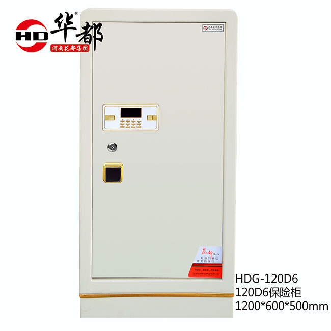 HDG-120D6