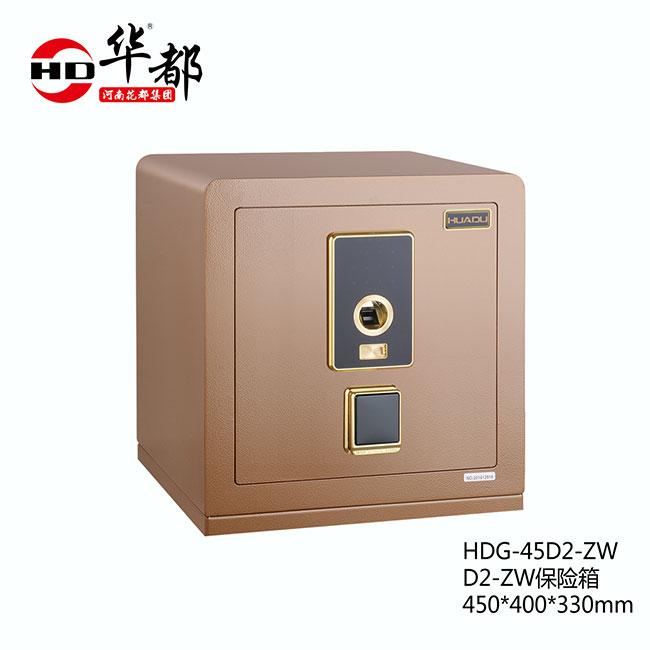 HDG-45D2-ZW