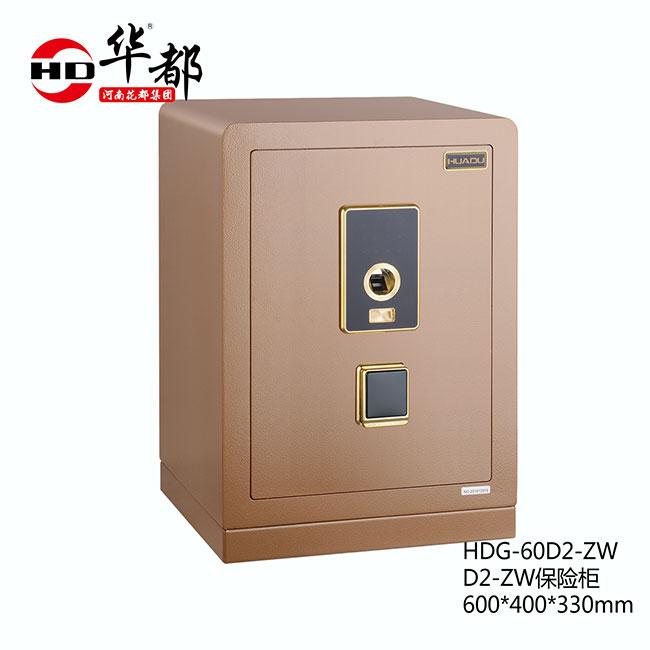 HDG-60D2-ZW