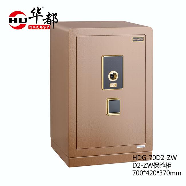 HDG-70D2-ZW