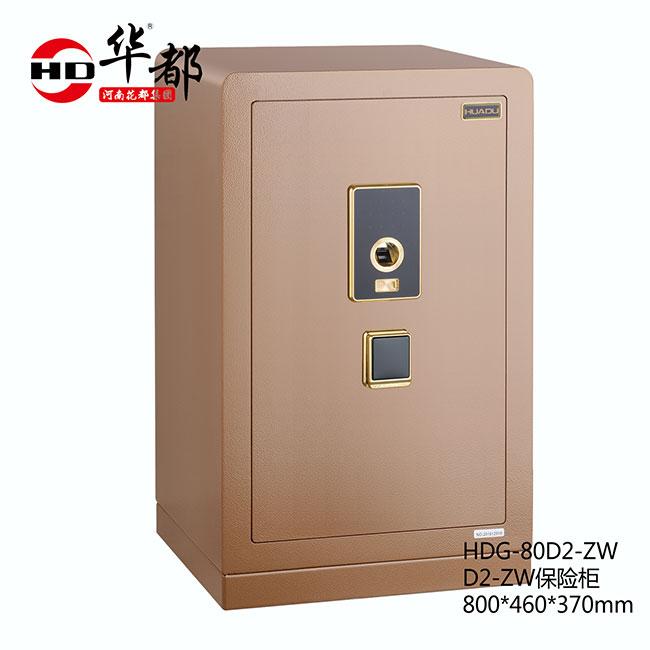 HDG-80D2-ZW