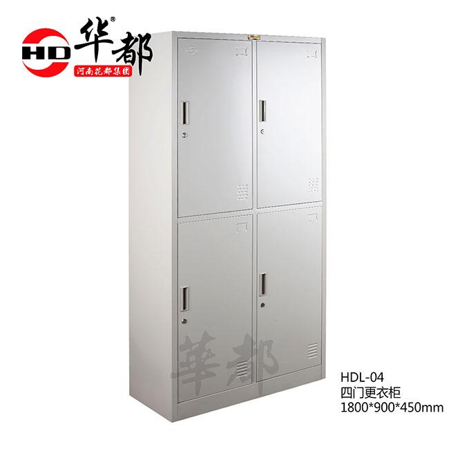 HDL-04