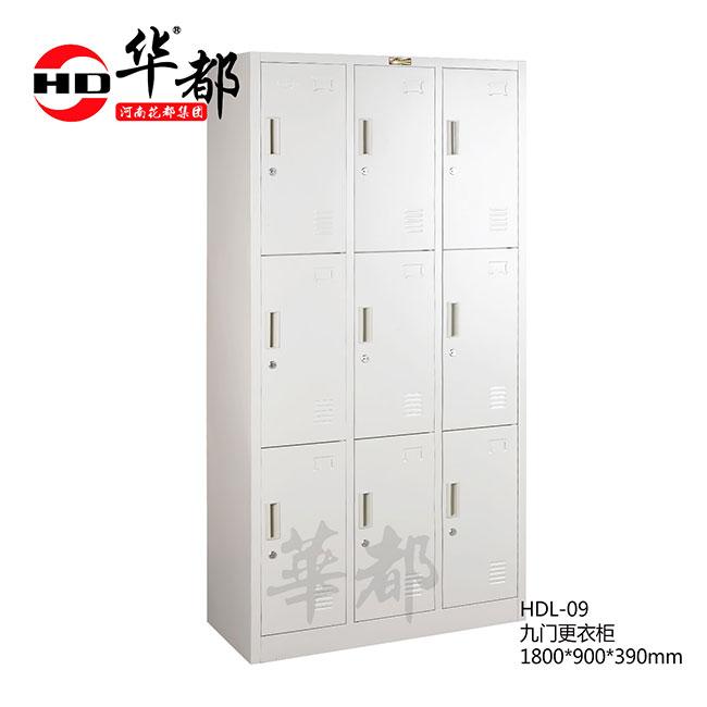HDL-09