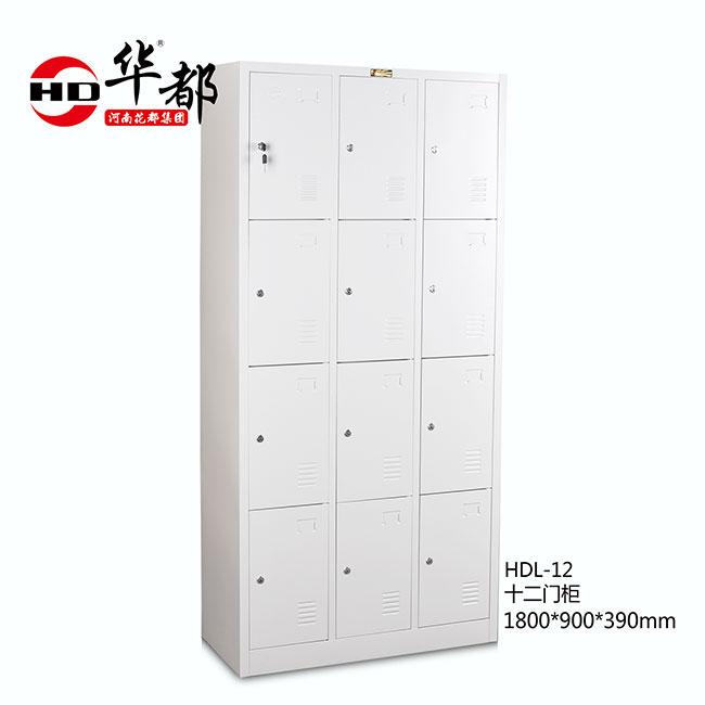 HDL-12